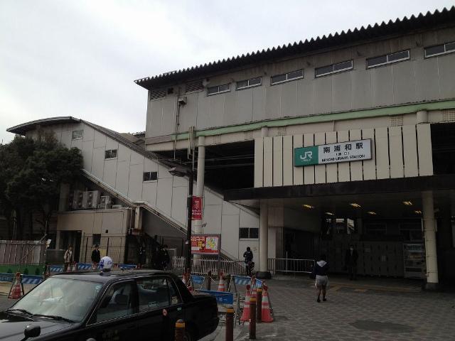 南浦和駅舎