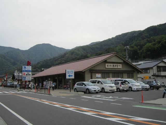 餘部道の駅