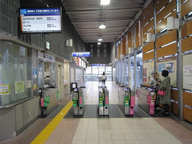 西横浜改札