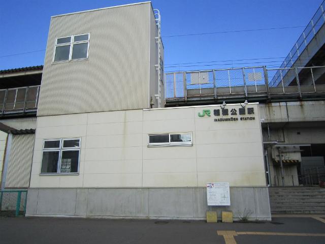稲積公園駅舎