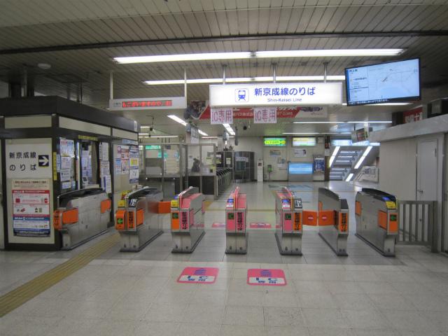 松戸駅新京成改札