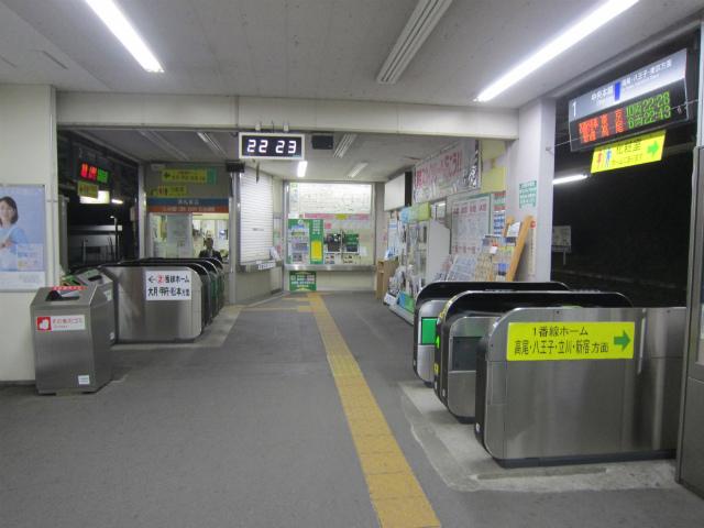 上野原駅舎内部