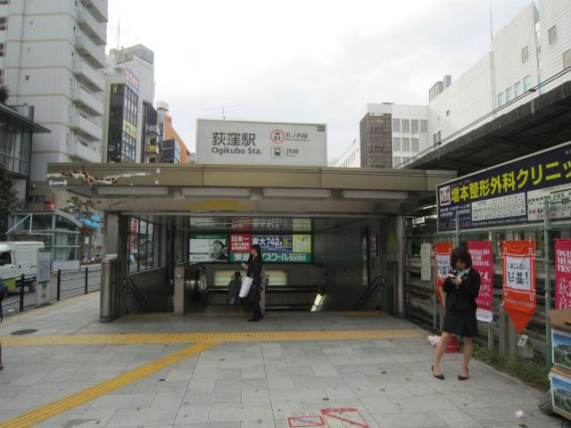 荻窪南駅舎