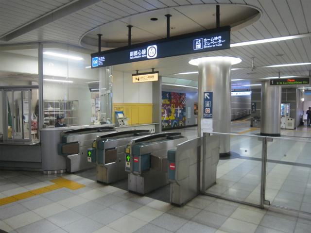 西早稲田北改札