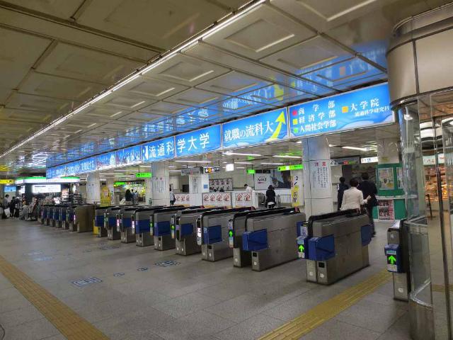 三宮 地下鉄東
