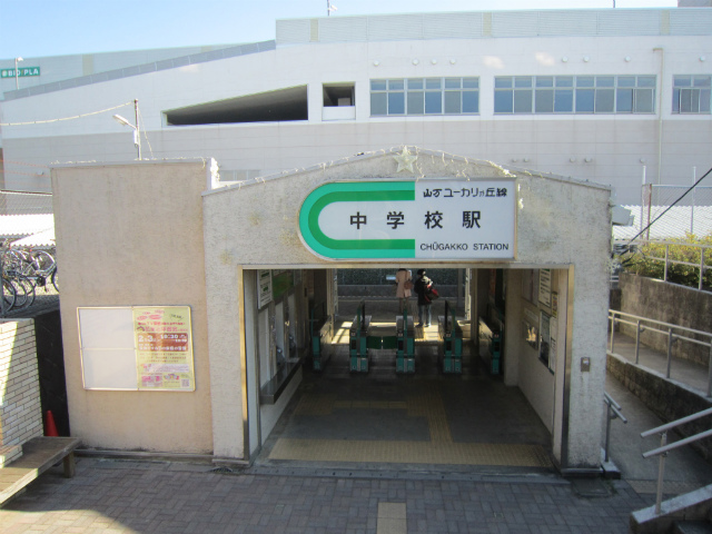 中学校駅舎
