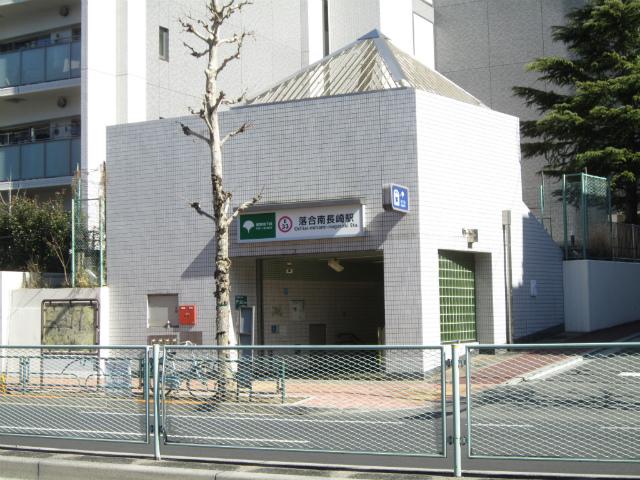 落合南長崎駅舎