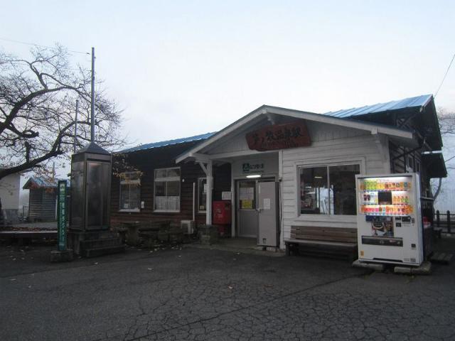 芦ノ牧温泉駅舎