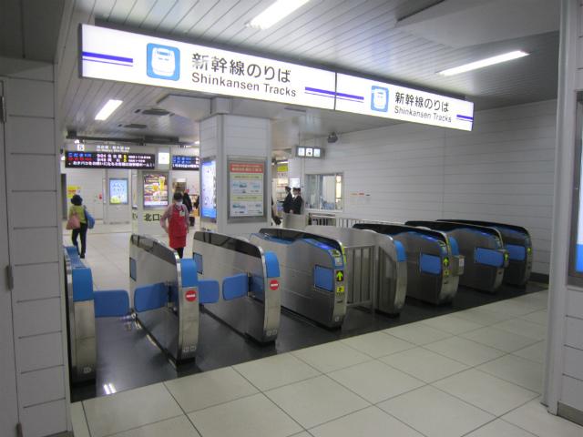 三島新幹線乗換