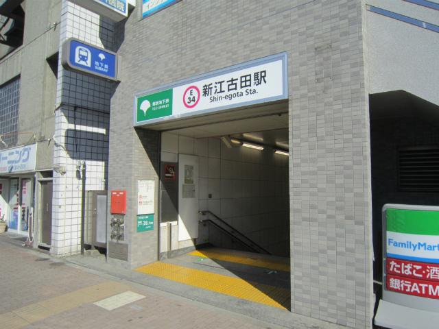 新江古田駅舎