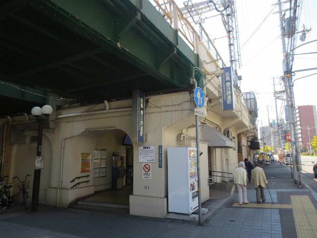 春日野道 駅舎