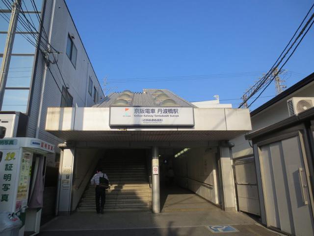 丹波橋 駅舎