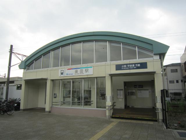 楽田小牧駅舎