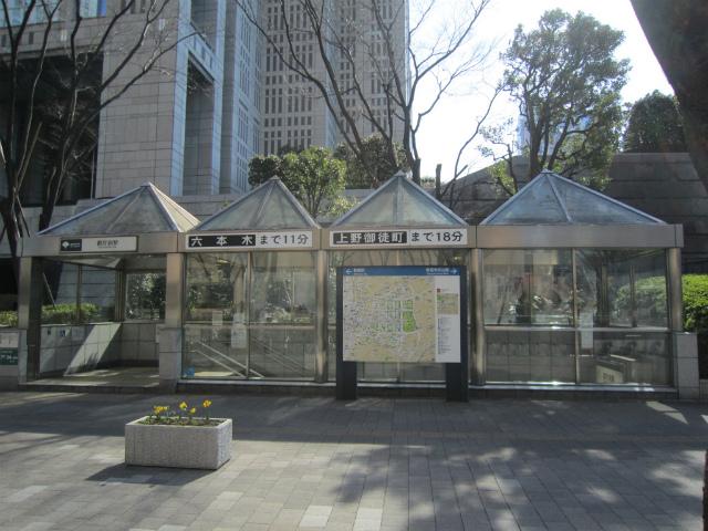 都庁前駅舎
