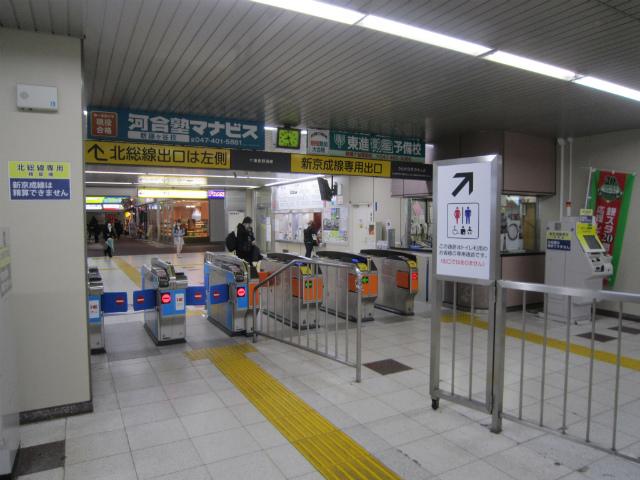 新鎌ヶ谷北総抜け道