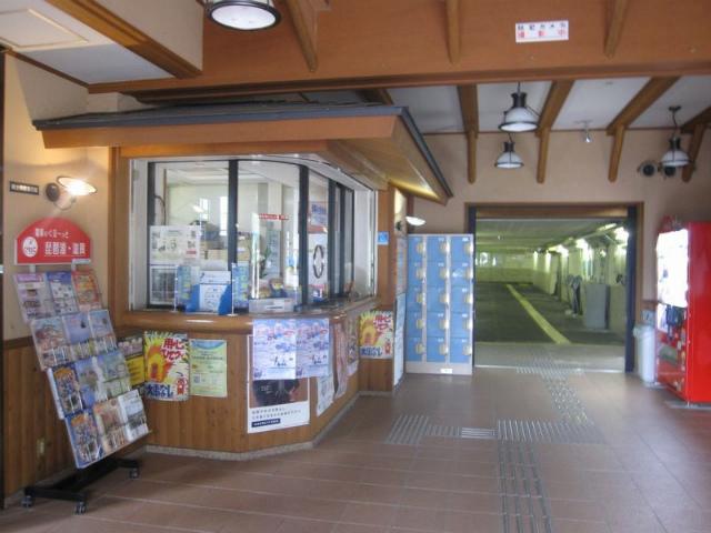 永原駅 駅舎内部
