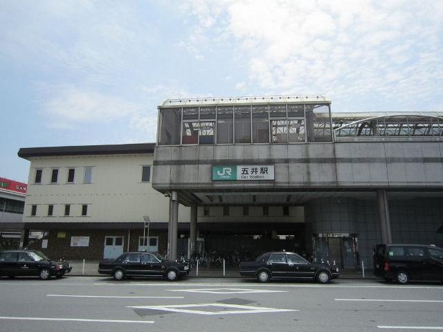 五井西口駅舎