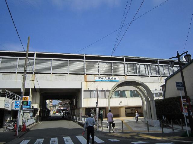 久里浜京急駅舎
