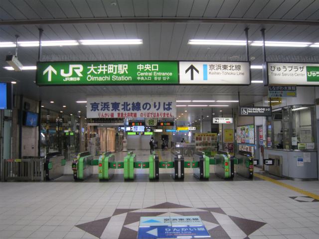 大井町中央改札