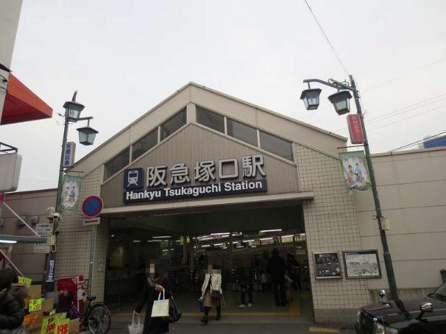 阪急塚口 駅舎