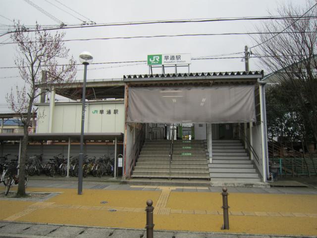 早通2番線駅舎