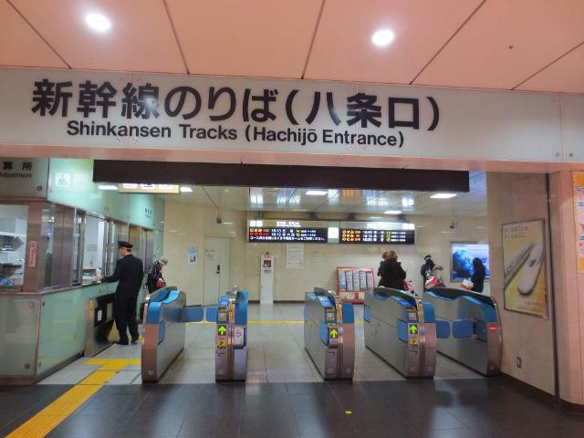 京都 新幹線八畳