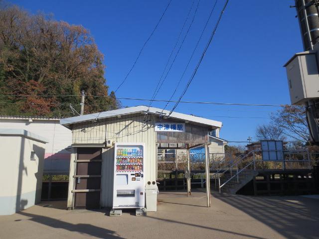 中津幡 駅舎