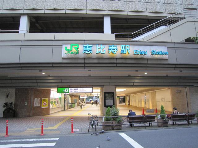 恵比寿西駅舎