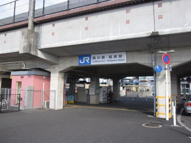 西河原駅 駅舎