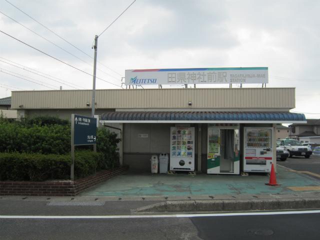 田県神社前駅舎