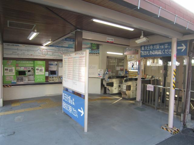 富木駅舎内部