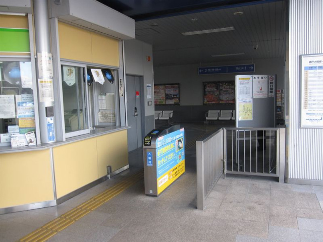 大元駅 改札