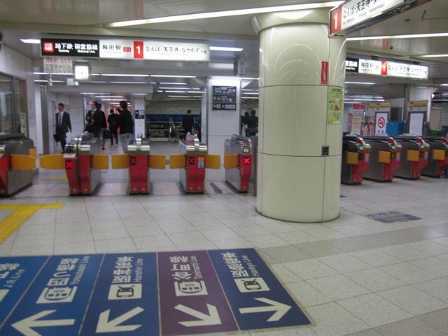 梅田(御堂筋)南 1乗り場