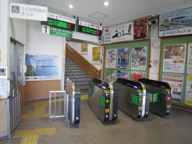 松島海岸改札