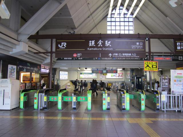 鎌倉東改札