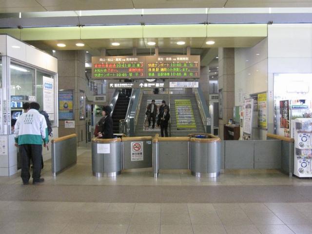 坂出駅 改札