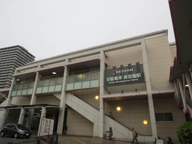香里園 駅舎