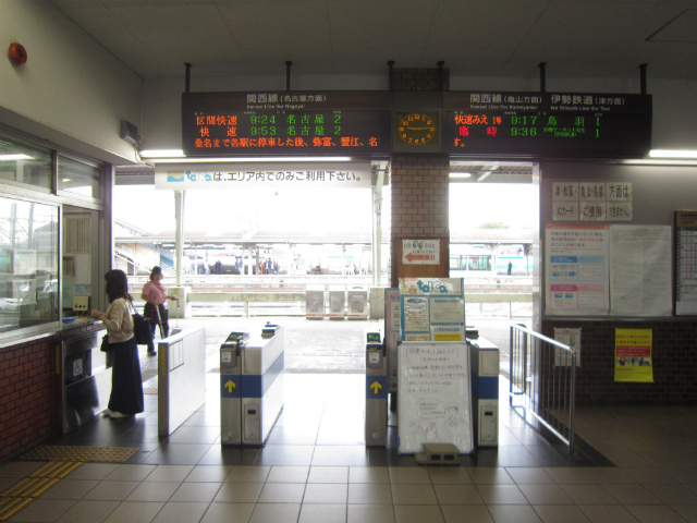 JR四日市改札
