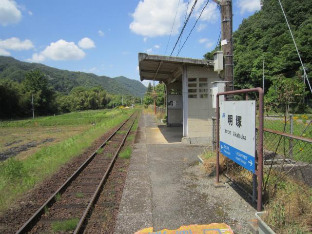 明塚 ホーム