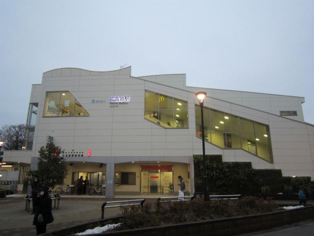 江古田駅舎