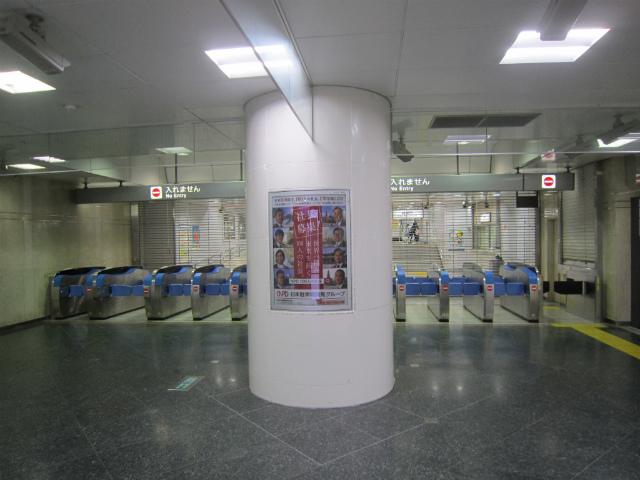 東京海幹中央乗り換え出口