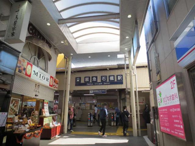 石橋 駅舎