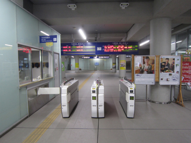 新水俣新幹線改札