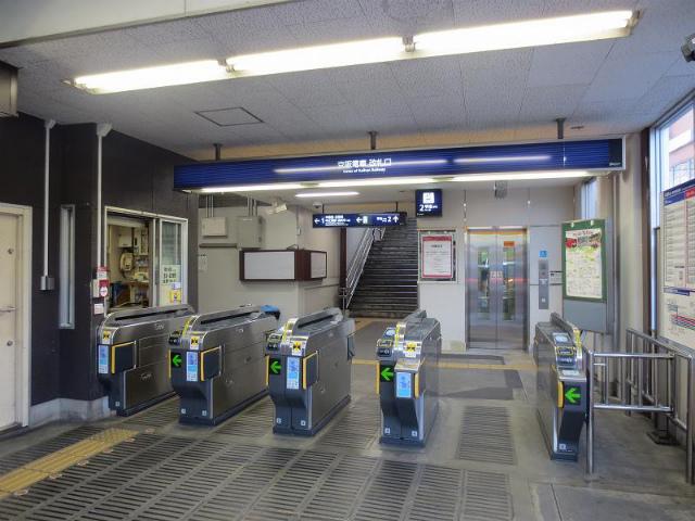 六地蔵(京阪) 改札