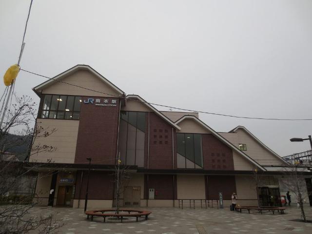 島本 駅舎