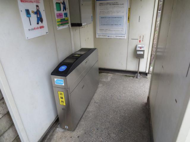 千代川 東口駅舎
