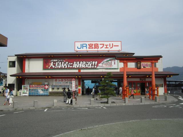 宮島口桟橋jr駅舎