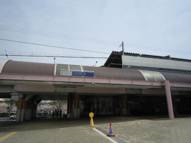 いずみ中央駅舎
