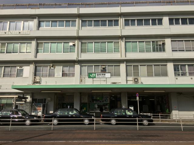 国府津駅舎