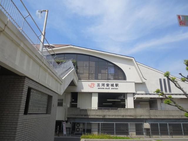 三河安城 駅舎